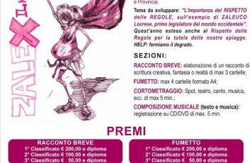 """Ritorna """"Zalex-Arte&Regole"""", il concorso sull'importanza del Rispetto delle Regole dedicato agli studenti delle scuole medie di Reggio Calabria e provincia"""