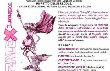 """Concorso """"Zalex – Arte&Regole"""" VII edizione, nominata la giuria"""