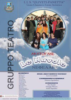 loc_le_nuvole