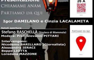 """Mammola (RC): presentazione dei libri """"Chiamami Anam"""" e """"Partiamo da qui"""""""
