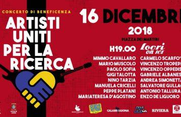 """Locri (RC): artisti uniti per l'associazione """"Angela Serra"""", domenica il grande live di beneficenza nell'ambito di """"Locri on Ice"""""""