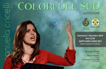 Sant'Ilario dello Ionio (RC): Per Colori del Sud-IV Edizione domenica i cibi del benessere, dalle mandorle alla spirulina, e il live di Manuela Cricelli